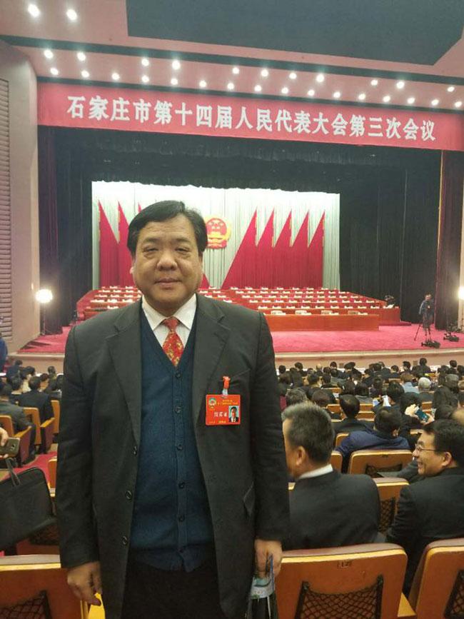 董事长刘西斌出席政协石家庄市第十三届委员会第二次会议