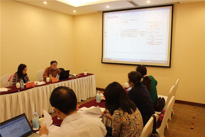 国家标准编制组工作会议现场