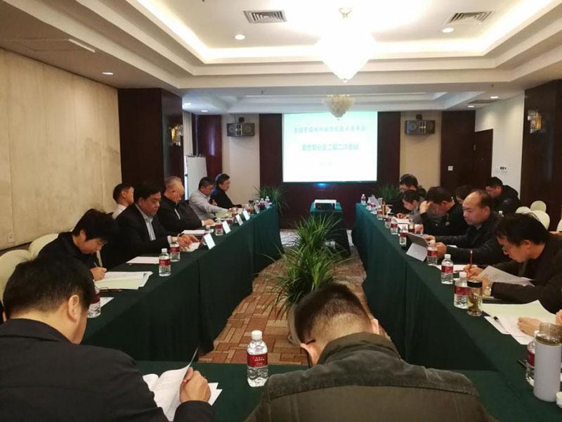 柔性管分会二届二次会议国家标准审查现场