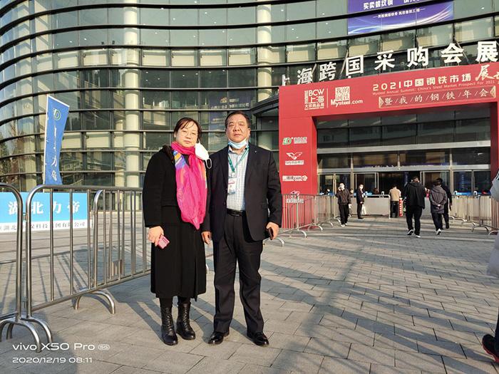 董事长刘西斌、总经理朱惠红会场外留影