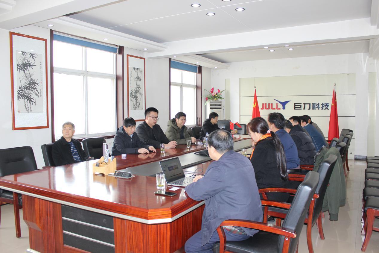 董事长刘西斌等公司领导与中国废钢铁应用协会领导及与会专家座谈并进行技术交流