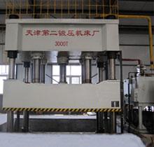 3000T液压机
