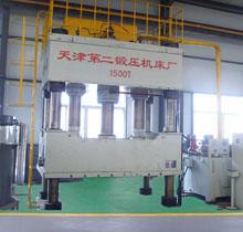 1500T液压机