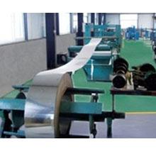 426型管坯连续自动纵焊机